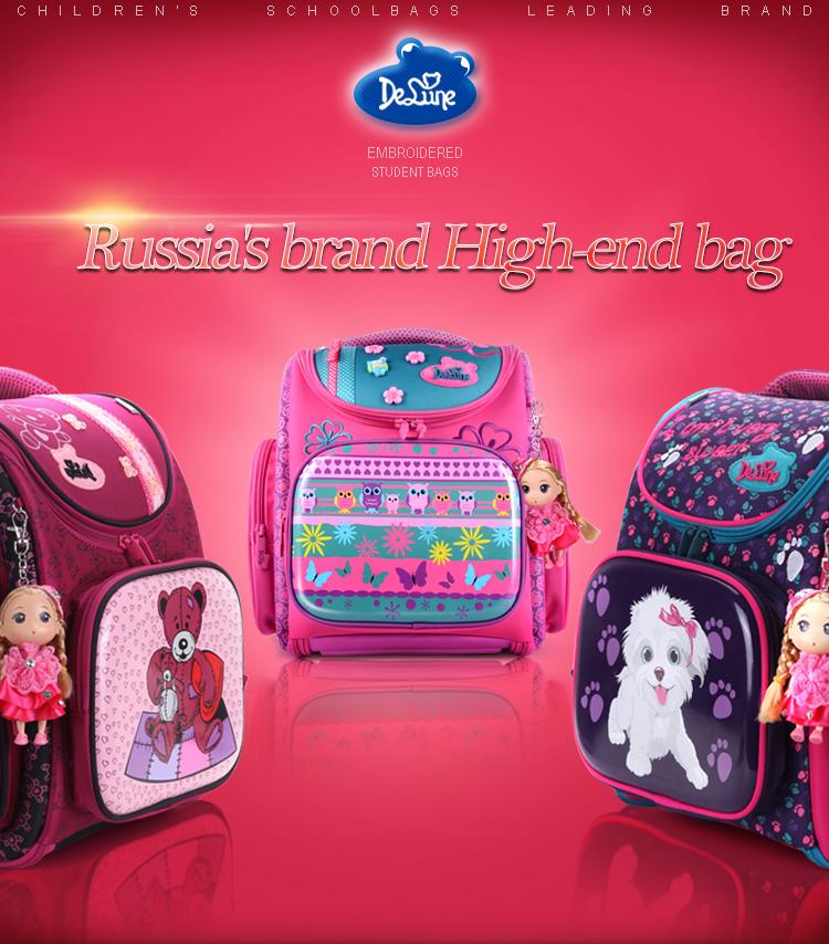girls school bag (12)