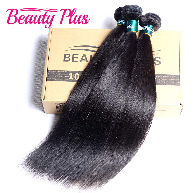 product Sexay Hair Product Brazilian Virgin Hair Straight 3 Pcs Lot Brazilian Virgin Hair Weave Bundles Unprocessed Human Hair Weave