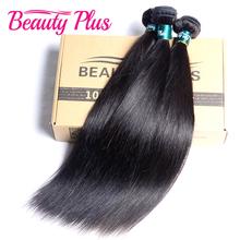 Sexay Hair Product Brazilian Virgin Hair Straight 3 Pcs Lot Brazilian Virgin Hair Weave Bundles Unprocessed Human Hair Weave