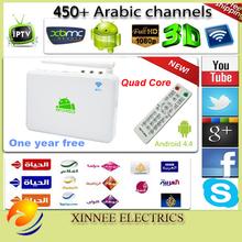 2016 offre spéciale vente inclus date arabe iptv box, Aucun soutien de frais mensuels 500 plus des chaînes comprennent afrique turquie canaux(China (Mainland))
