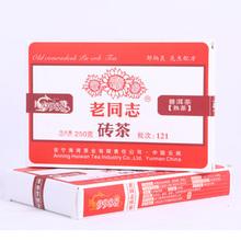 Freeshipping 2012 year Haiwan old tea 121 Pu er cooked tea 9988  250g ripe brick  tea