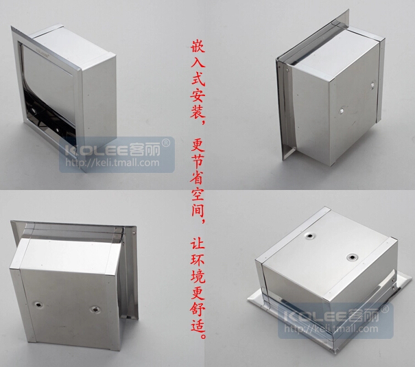 free shipping new arrival stainless steel recessed toilet paper holder