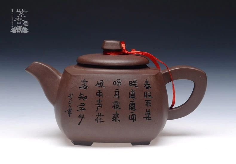 Yixing quality goods made in china Purple sand teapot china wind and China characters carved in