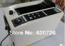 Automatische packbandspender M-1000 klebeband schneiden schneidemaschine 110 V, 7mm-50mm schnittbreite(China (Mainland))