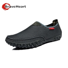 Breathable Mesh Summer Shoes Men's Casual Shoes Soft Hollow Lazy Shoes Flats Zapatos Hombre gift for father(China (Mainland))