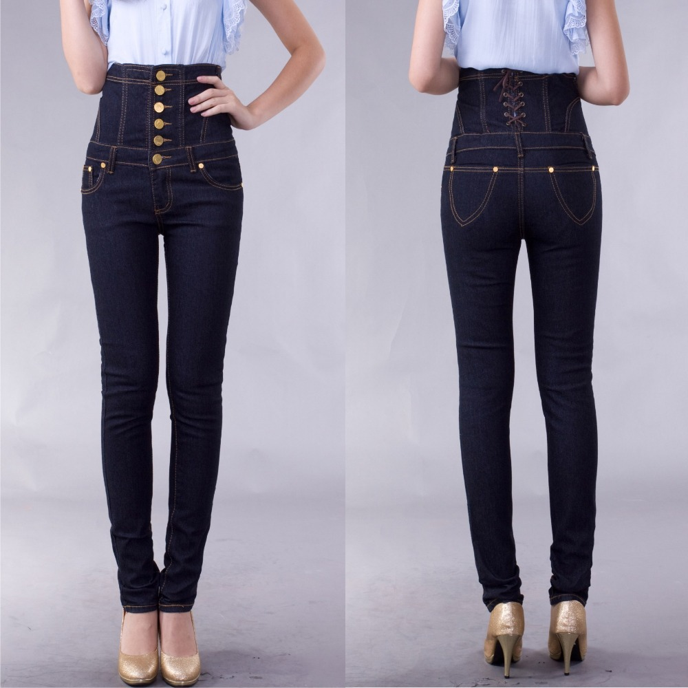 button high waisted jeans - Jean Yu Beauty