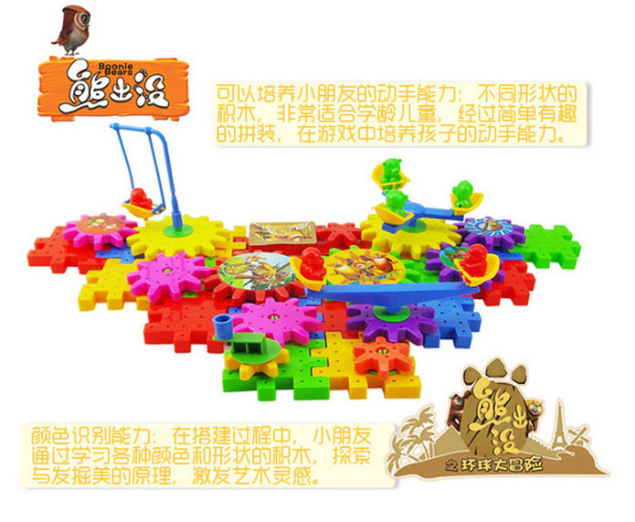 n0001 Jigsaw puzzle children makeup of intelligence puzzles Puzzles Magic Cubes toy Color randomization(China (Mainland))