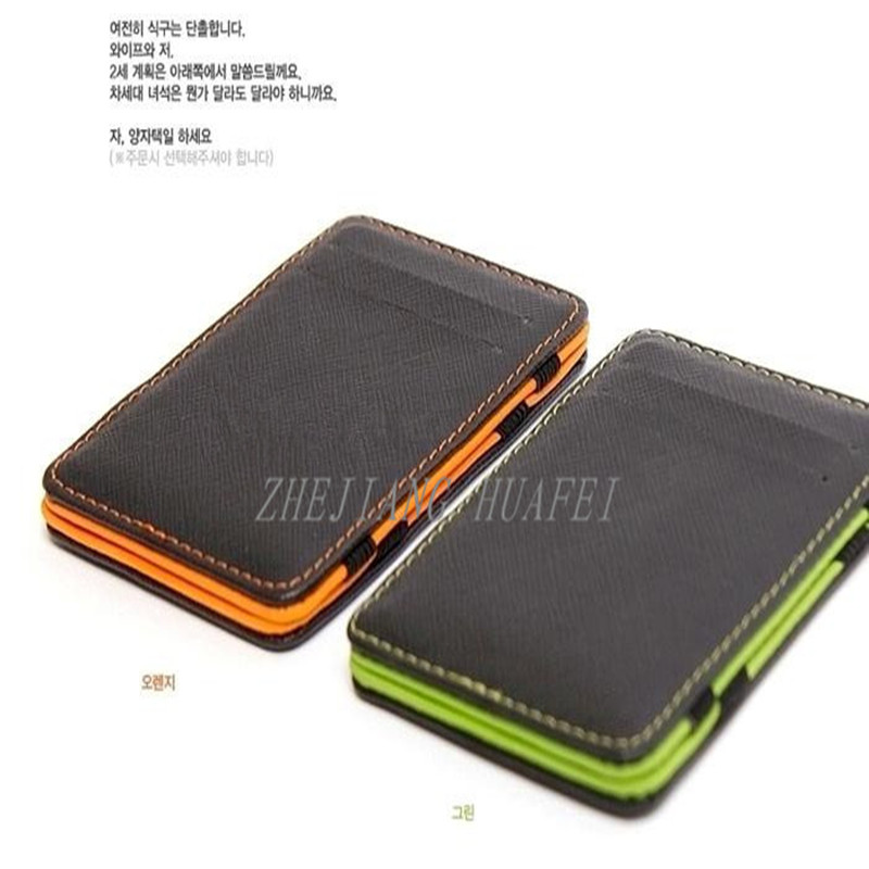 Money clip orange amp green size 10cm 7cm 0 8cm for men purse in money