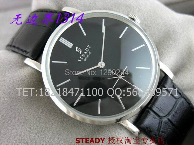 MMVC luxury brand wristwatch man self wind watch Black leather strap Concise fashion style men automatic mechanical watches 2235 - MM Luxury shop store