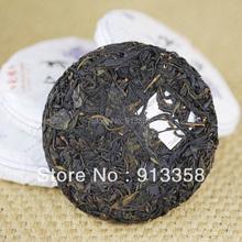 Freeshipping Natural purple bud tea trees in Yunnan 100g natural raw tea cake caichen beauty and