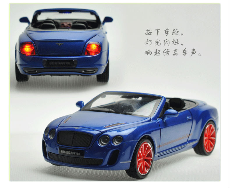 1:24 Scale Alloy Diecast Car Model For Bentley Continental Supersports ISR Collection Model Car Toys With Sound&Light- Cabriolet(China (Mainland))