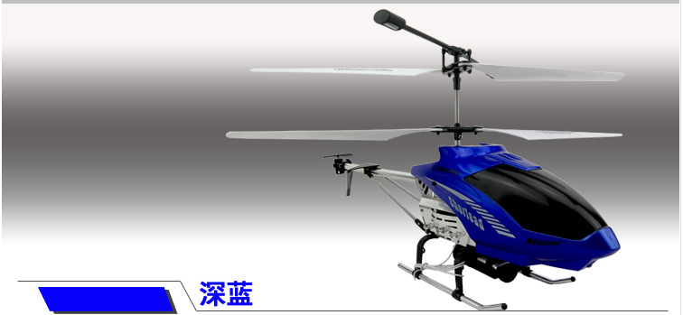 Large Electric Remote Control RC Helicopter Gyro Alloy Model Aircraft Shatterproof Toys Remote Controlled Helicopter CF9663A(China (Mainland))