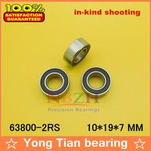 Factory direct sale 63800-2RS L-1910VV 10*19*7 mm High quality miniature deep groove ball bearing(China (Mainland))