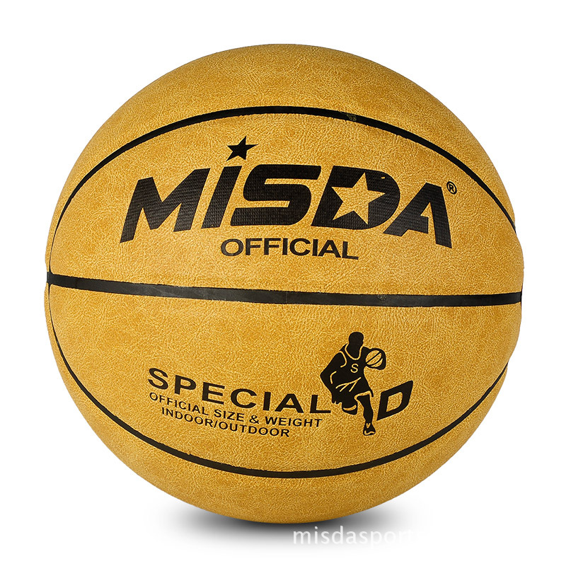 Manufacturers Selling Genuine Leather Basketball Meishida No. 7 Indoor And Outdoor Wear Street Wholesale Procurement Cemen(China (Mainland))