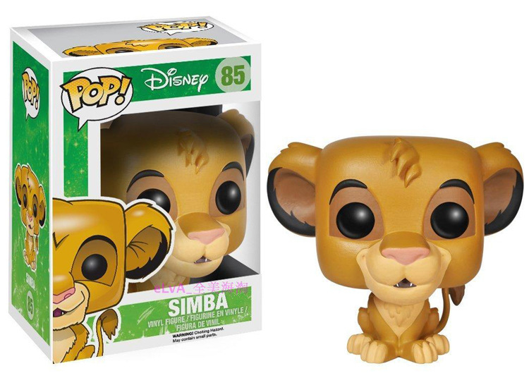 2015 Funko Pop The Lion King Simba Toy PVC Action Figure Collectible Kids Toys Gifts for Children 8CM Free Shipping(China (Mainland))
