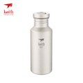 Keith 2017 New Bottle For Bicycle 550ml Sports Water Bottles mtb Portable Outdoor Camping Cycling Hiking