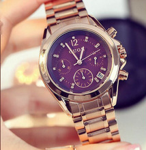Ancient European fashion six pin small steel watch dial female Korean Rhinestones retro Business Casual watch gift