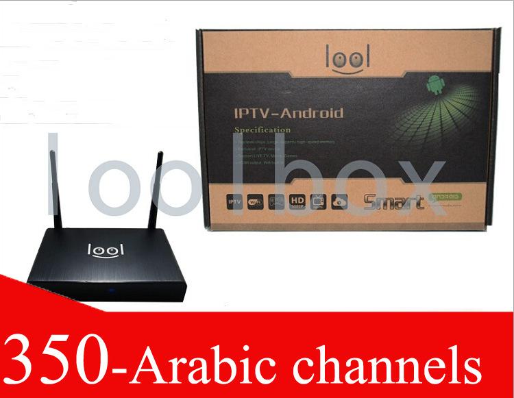 support skype iptv box arabic channels(China (Mainland))