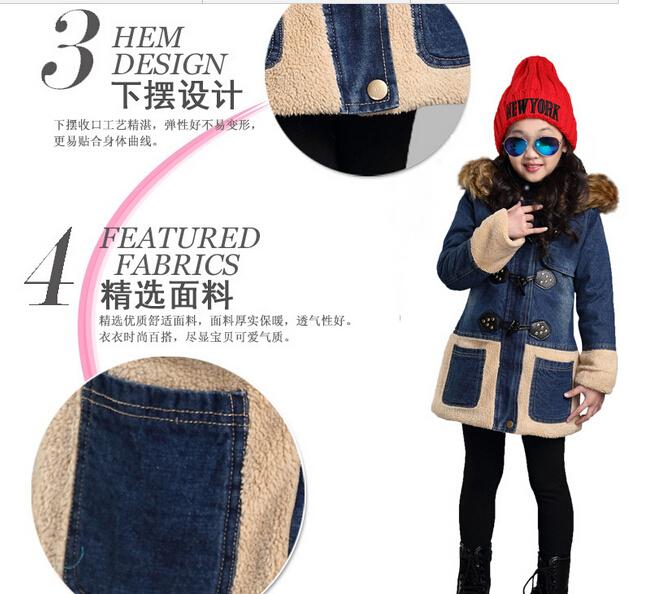 Скидки на 2016 высокое качество девушки мода утолщение пальто для зима новый хан издание ковбой объединяясь шерсти ягненка рог пальто