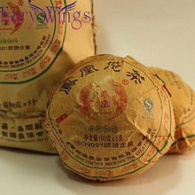 Premium Yunnan Puer Tea Old Tea Tree Materials Puerh 100g Ripe Tuocha Tea Chinese Healthy Tea PH2932