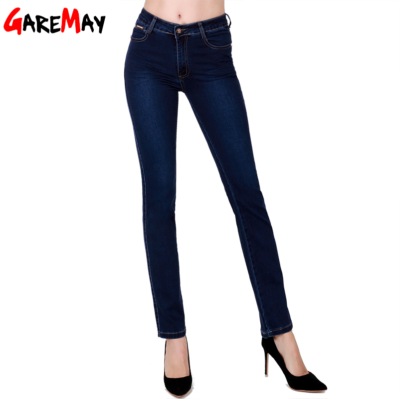 Women Jeans Large Size High Waist Autumn 2017 Blue Elastic Long Skinny Slim Jeans Trousers For Women 27-38 Size Y323