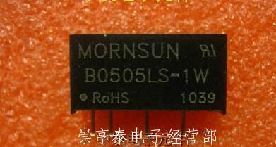 B0505LS-1W (DC power supply module ) genuine original Golden Sun(China (Mainland))