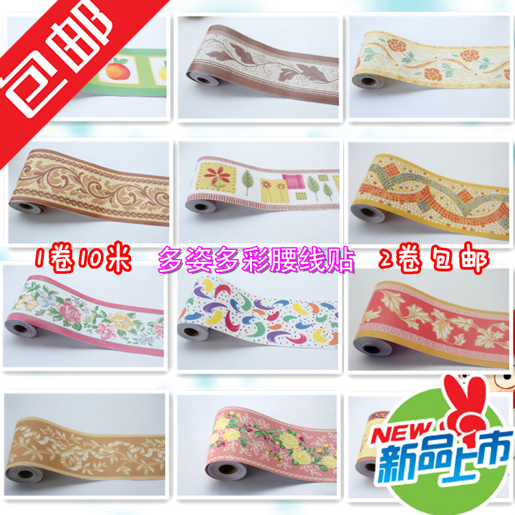 New kitchen cabinets self-adhesive Pvc wallpaper bathroom waistline wall stickers rustic tile toilet sticker(China (Mainland))