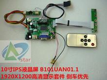 HDMI + 2AV+ VGA LCD Driver Controller Board Kit for Panel 10 car kit ips screen b101uan02.1 1920x1200 hd kit reversing(China (Mainland))