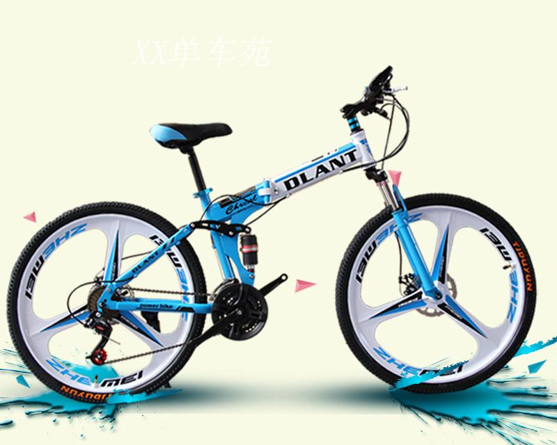 DLANT Land Rover 26 Inch 21-Speed Folding Bikes Mountain Bike Three Spokes Double Damping Double Disc Brake Red Blue(China (Mainland))