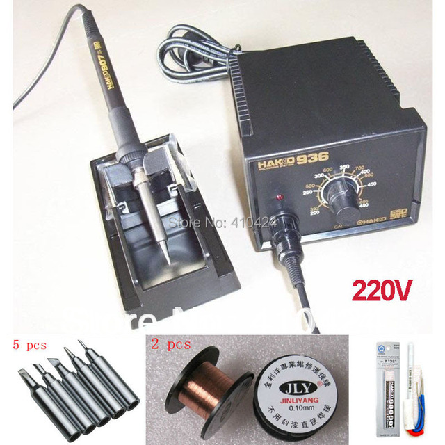 220V HAKKO 936 Soldering Station 907 soldering handle + 5pcs free tips + 2pcs Welding line+ 1pcs A1321 Ceramic Heater