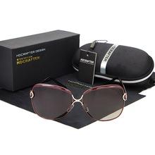 2016 Star Style Sunglasses Women Luxury Fashion Summer Sun Glasses Women's Vintage Sunglass Outdoor Goggles Eyeglasses Wholesale