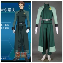 Mobile Suit Gundam 00 Anime A-Laws Male Uniform Cosplay Costume