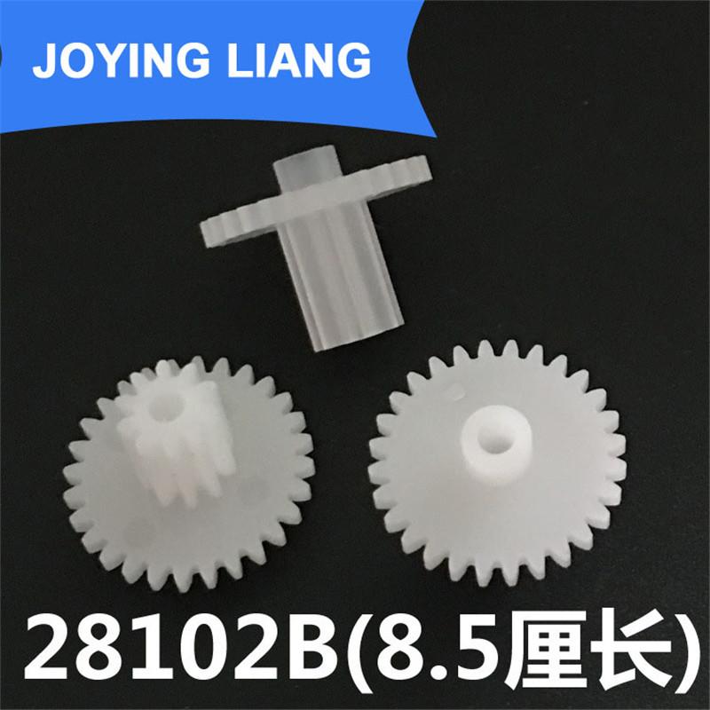 16 Dientes 9mm Plástico Gear Engranaje Rueda De 2 Mm Modelo Eléctrico eje del motor Qty 10