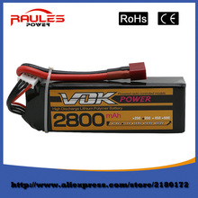 Free Shipping Lipo Battery 11.1 V 2800 Mah 3 S 35C For RC Helicopter Qudcopter Drone Truck Car Boat Bateria Lipo