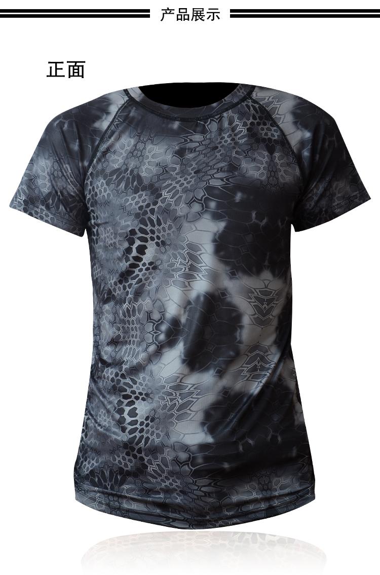 XB phyton shirt T-shirt   short-sleeved shirt phyton shirt<br><br>Aliexpress