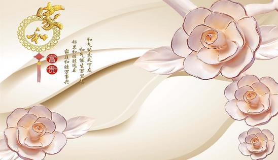 large wallpaper House relief flower mural wall paper papel de parede stickers 20152894 - China-3d CO.,LTD. store
