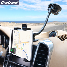 Buy Cobao universal mobile phone holder stand flexible accessories car mount holder 7 8 inch tablet PC Ipad mini Iphone 6 7 plus for $9.99 in AliExpress store