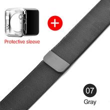 Миланская петля, ремешок для Apple Watch, 42 мм, 38 мм, сопутствующий браслет, ремешок с регулируемой магнитной застежкой с адаптером для iWatch версии ...(China)