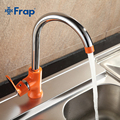 Newly arrived Modern fashion style brass kitchen faucet Optional 3 color 360 degree rotation F4031