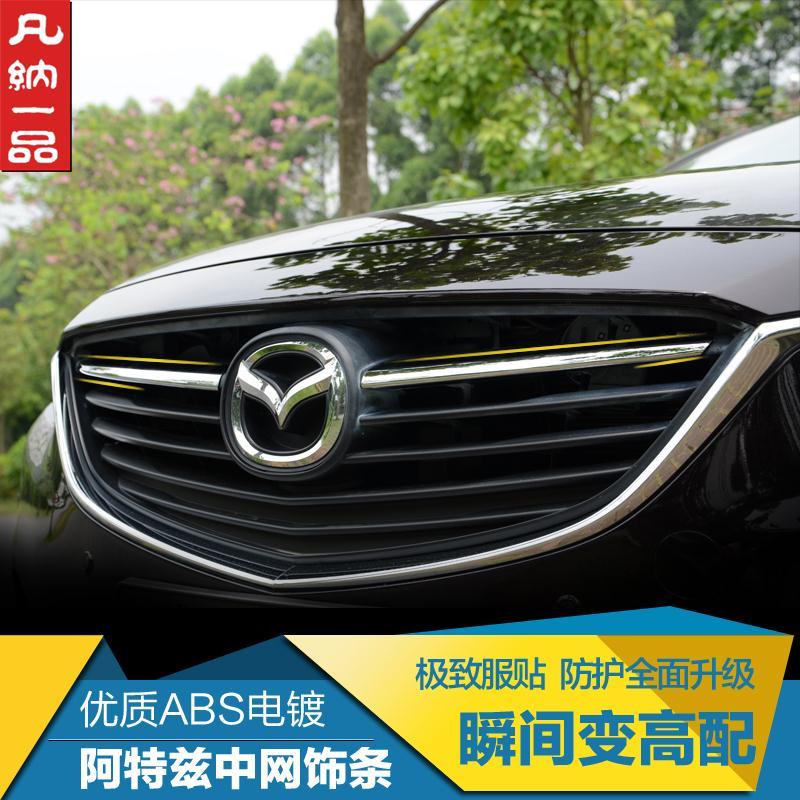 2014 mazda 6 ATENZA modified grille trim M6 Automobile front face/mazda Exteriors Auto Accessories