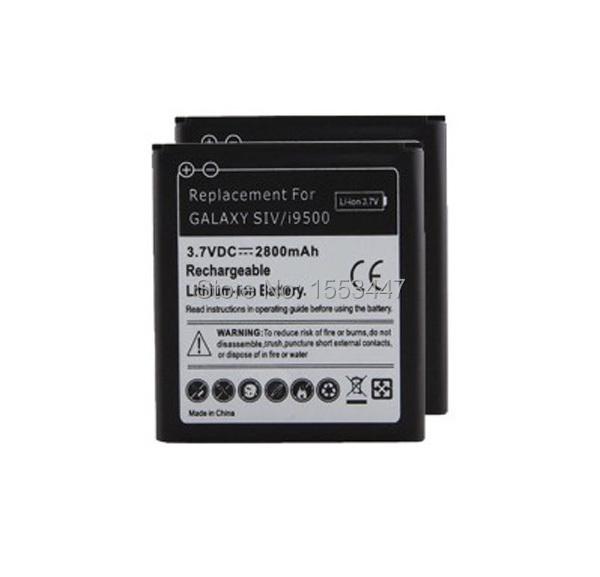 2pcs 2800mAh Li-ion Rechargeable Business Battery Batteria Batterij For Samsung Galaxy S4 SIV S 4 IV i9500 i9502 i9505 i9508(China (Mainland))