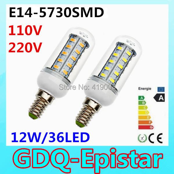 E14 SMD5730 LED Corn Lamps 36Led Bulb Light 12w 110v,220v Wall Downlight Pendant High Bright Transparent cover - GDQ-Epistar LIGHTING Co.,LTD store