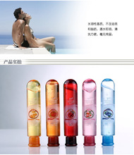 Five kinds of taste oral sex lubricant body oil 80ml water-base lubrication for sex 80ml/bottle sex products(China (Mainland))
