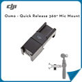 Original DJI OSMO Quick Release 360D Mic Mount for OSMO Handheld 4K Camera and 3 Axis