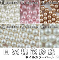 100pcs/lot Perfect nail art decoration Round Ball Nail Cotton Pearl beads