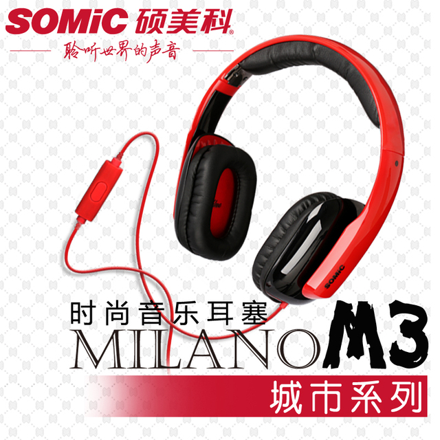 Somic New Fashion headphone with microphone Noise-Canceling portable Headset High-Definition ON-Ear DJ studio earphone