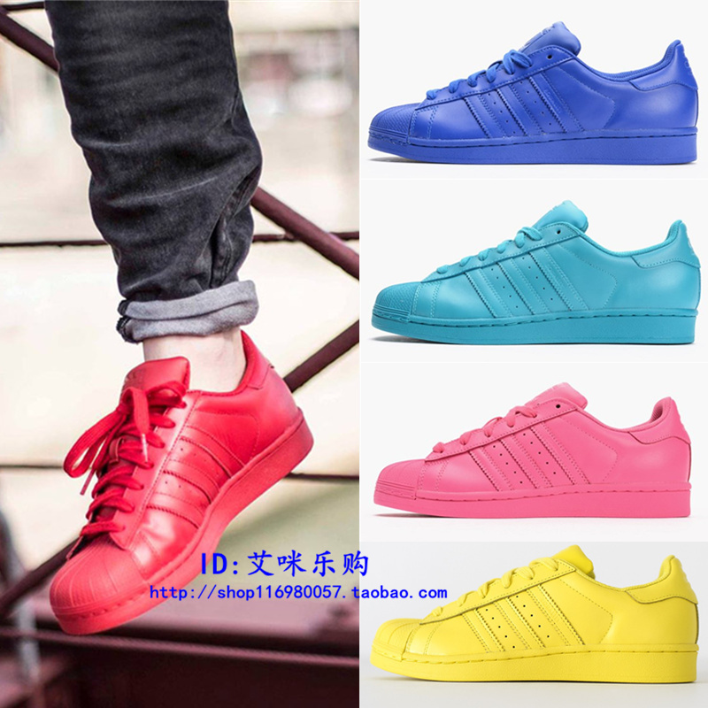 Потребительские товары 2015 Adidaselied 2.0 supercolor pharrell 36/45 гелевая ручка 2015 2 0 100% supercolor 36 44 adidaselied originals superstar 2 0 stanly smith shoes