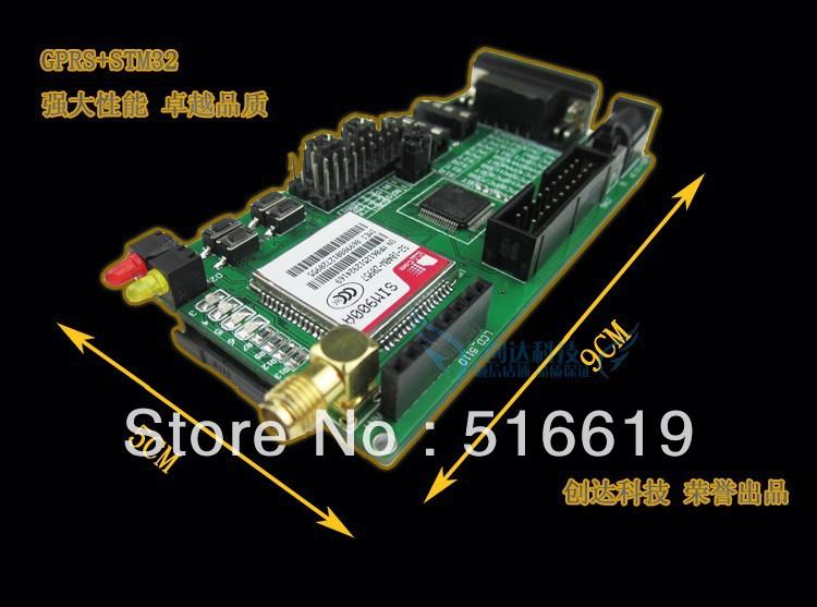 GSM/GPRS/MMS module SIM900 development board Integrated STM32 + + source code tutorial super TC35(China (Mainland))