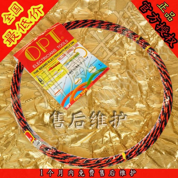 10 meters imported from Taiwan OPT three strands electrician wire threader through a tube fiber optic cable trunking lead device(China (Mainland))