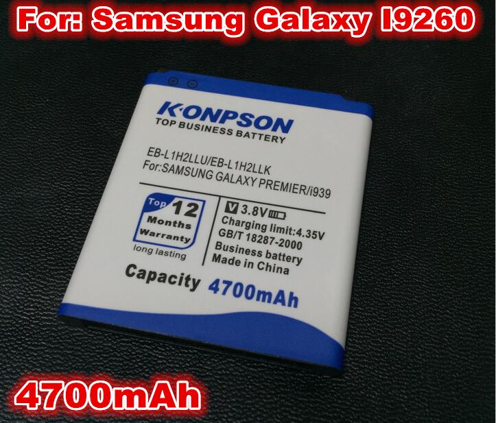 4200mAh EB-L1H2LLU / EB L1H2LLU battery For Samsung Galaxy Premier I9260 i939 E210K I9268 E210L E210S I9260 battery free shippin